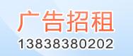 长江现货今日铝锭价_南华期货:铝关注今日库存数据_世铝网